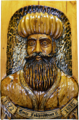Amir Fakhr El-Din Ibn Maan