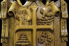 The Maronite Eparchy of Australia